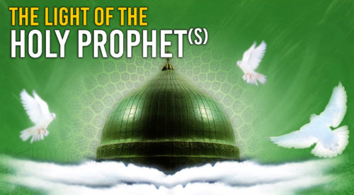 The Light of The Holy Prophet (S)