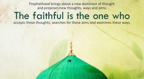 Prophethood Thoughts (Sayyid Ali Khamenei)