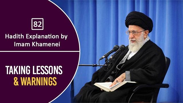 [82] Hadith Explanation by Imam Khamenei   Taking Lessons & Warnings