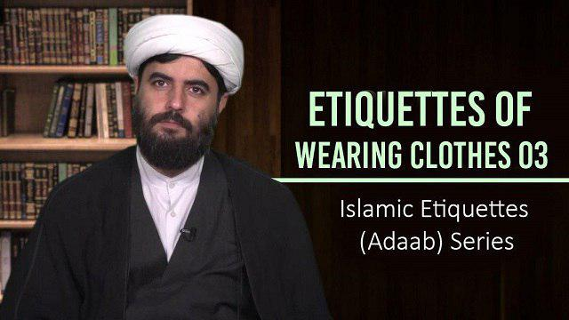 Etiquettes of Wearing Clothes 3 | Islamic Etiquettes (Adaab) Series