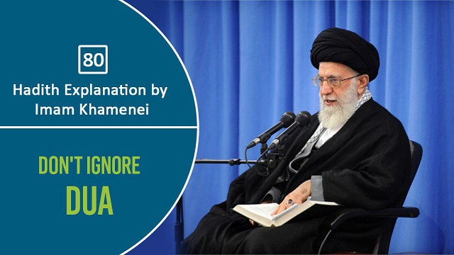 [80] Hadith Explanation by Imam Khamenei | Don't Ignore Dua