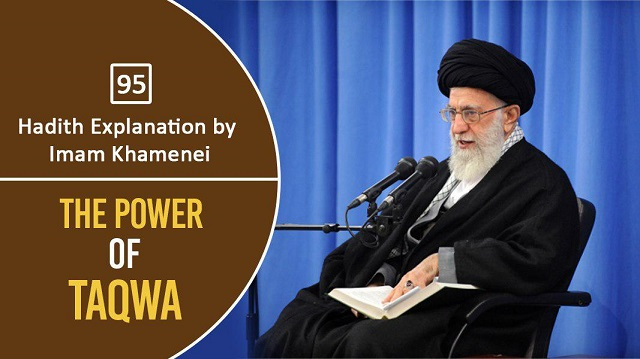 [95] Hadith Explanation by Imam Khamenei | The Power of Taqwa