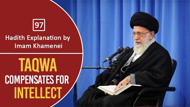 [97] Hadith Explanation by Imam Khamenei | Taqwa Compensates for Intellect