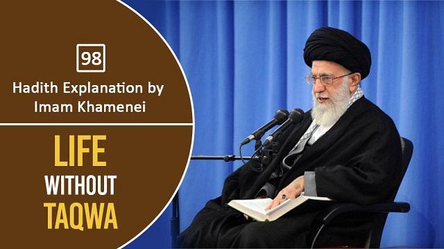 [98] Hadith Explanation by Imam Khamenei | Life Without Taqwa