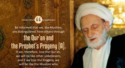 Quran and Prophet's Progeny (A)