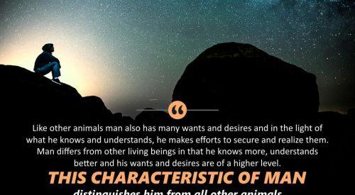 Characteristic of Man (Ayatollah Murtada Mutahhari)