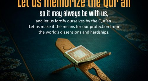Memorize the Quran (Ayatollah Taqi Bahjat)