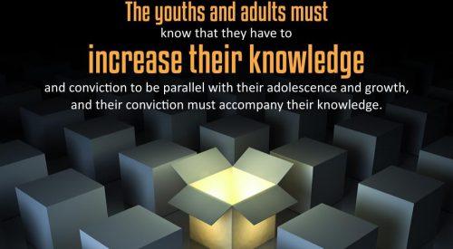 Youth and Adult Increase their Knowledge (Ayatollah Taqi Bahjat)