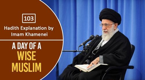 [103] Hadith Explanation by Imam Khamenei   A Day of a Wise Muslim