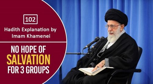 [102] Hadith Explanation by Imam Khamenei | No Hope of Salvation for 3 Groups