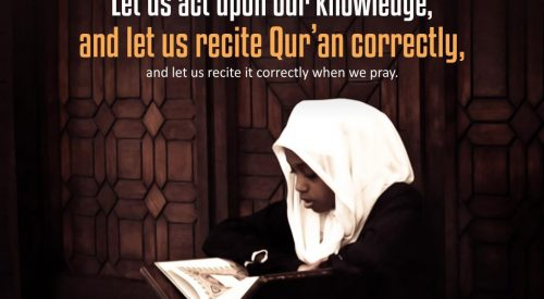 Act Upon Our Knowledge (Ayatollah Taqi Bahjat)