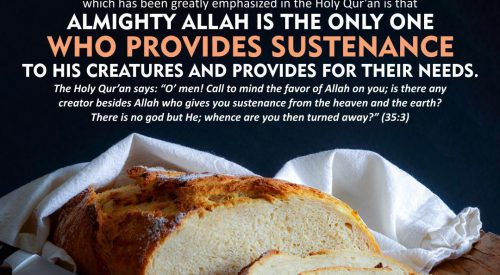 Only Allah Almighty Provide Sustenance