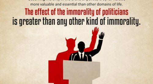 Immortality of Politicians (Alireza Panahian)