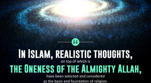 Oneness of Almighty Allah