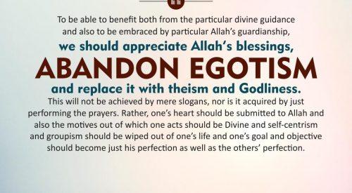 Abandon Egotism (Ayatollah Misbah Yazdi)