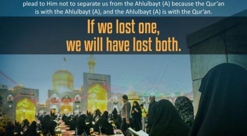 Quran and Ahlulbayt (A) (Ayatollah Taqi Bahjat)