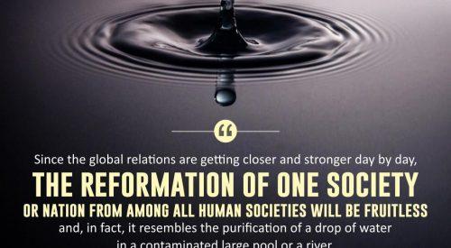 Reformation of One Society (Allama Tabatabai)
