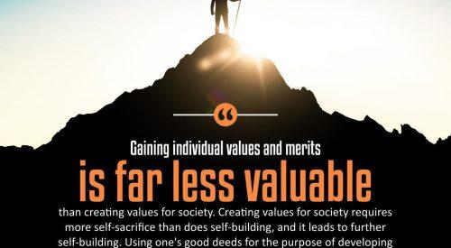 Values and Merits (Alireza Panahian)