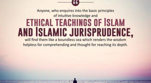 Ethical Teachings in Islam (Allama Tabatabai)