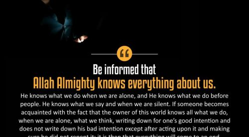 Allah Almighty Knows Everything About Us