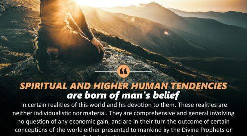 Spiritual and Higher Human Tendencies