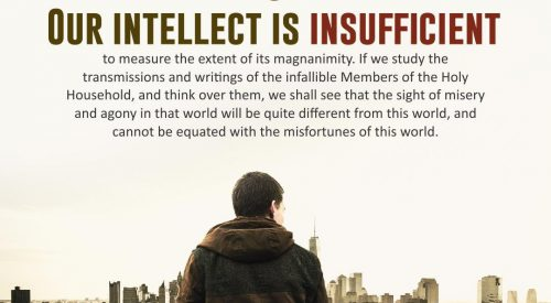 Our Intellect is Insufficient (Imam Khomeini)