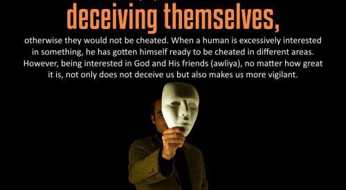 Deceiving Themselves (Alireza Panahian)