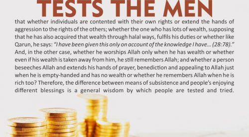 Allah Almighty Tests the Man (Ayatollah Misbah Yazdi)