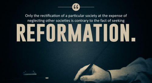 Reformation (Allama Tabatabai)