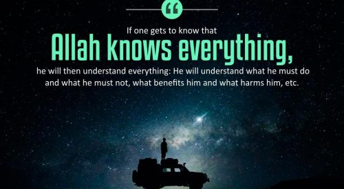 Allah Knows Everything (Ayatollah Taqi Bahjat)