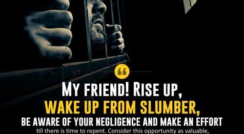 Wake Up From Slumber (Imam Khomeini)