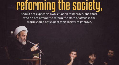 Reforming the Society (Alireza Panahian)