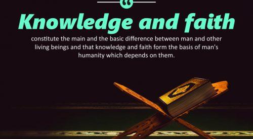 Knowledge and Faith (Ayatollah Murtada Mutahhari)