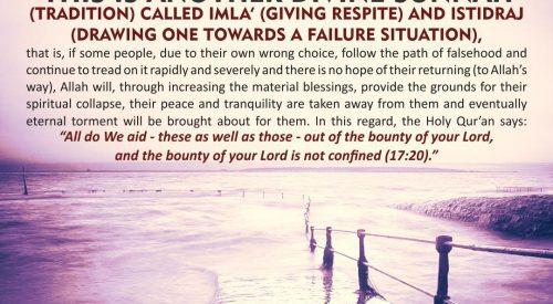 Divine Sunnah (Ayatollah Misbah Yazdi)