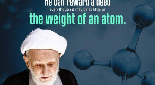 Reward a Deed (Ayatollah Taqi Bahjat)