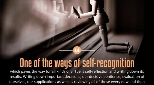 Ways of Self Recognition