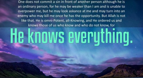God Knows Everything (Ayatollah Taqi Bahjat)