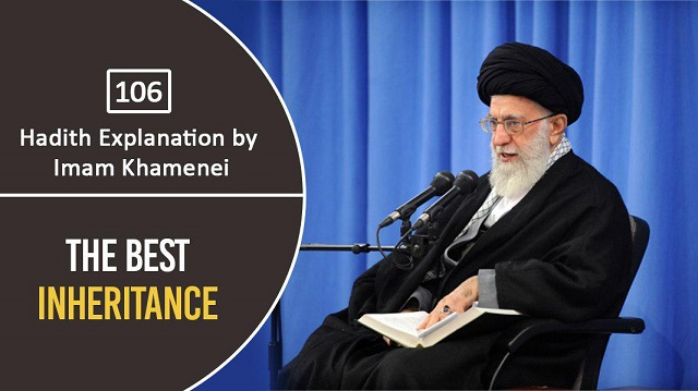 [106] Hadith Explanation by Imam Khamenei | The Best Inheritance