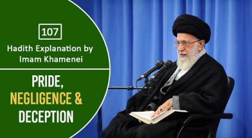 [107] Hadith Explanation by Imam Khamenei | Pride, Negligence & Deception