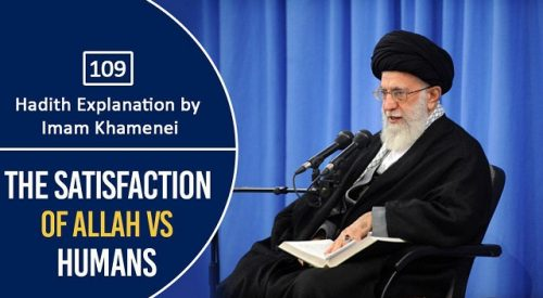[109] Hadith Explanation by Imam Khamenei | The Satisfaction of Allah VS Humans