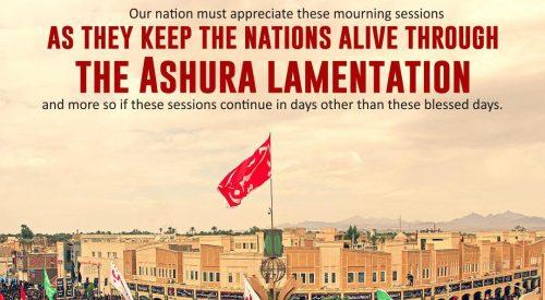 Ashura Lamentation (Imam Khomeini)