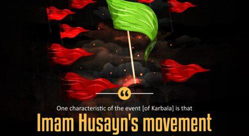 Imam Husayn Movement (Sayyid Ali Khamenei)