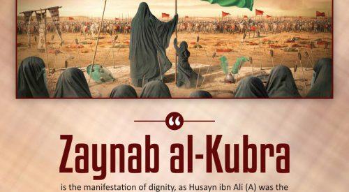 Zaynab Al-Kubra (Sayyid Ali Khamenei)