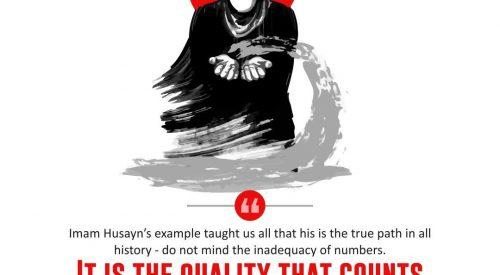 Imam Husayn (A) True Path