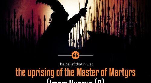 Uprising the Master of Martyrs (Sayyid Ali Khamenei)