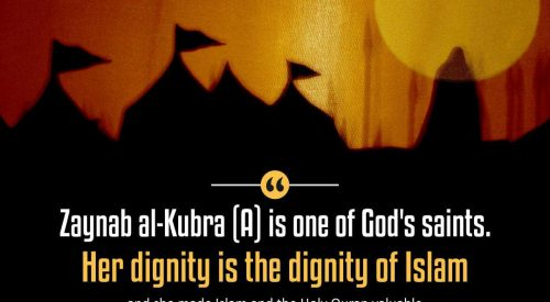 Zaynab Dignity is the Dignity of Islam
