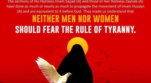 Rule of Tyranny (Imam Khomeini)