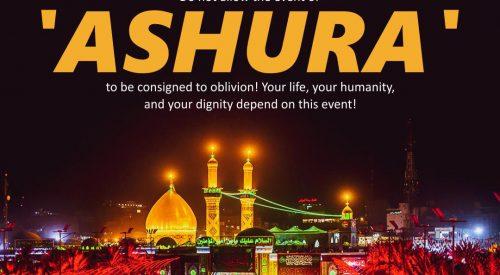 Ashuran (Ayatollah Murtada Mutahhari)