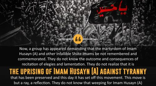 Uprising of Imam Husayn (A) Against Tyranny