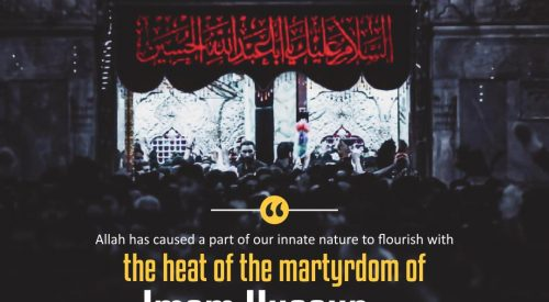 Heat of the Martyrdom of Imam Husayn (A)